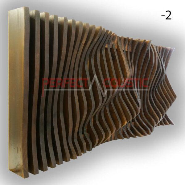 -2 parametric diffuser brown.